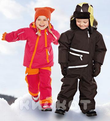 Лейси Одежда Для Детей Интернет Магазин